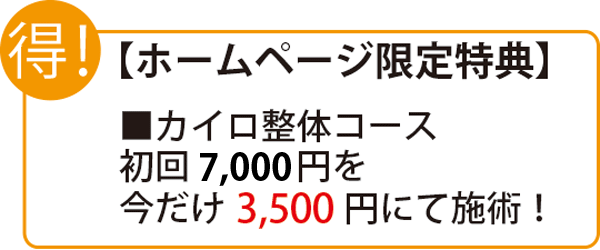 7000-3500.png